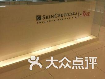 Skin Ceuticals Medical Spa