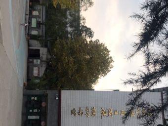 绵阳市游仙区五里路小学