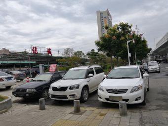 汉西优诚旧机动车市场
