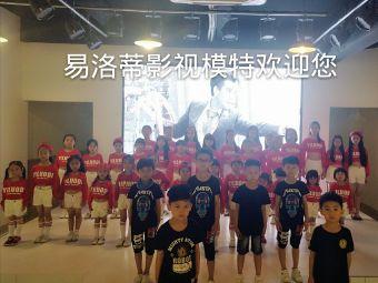 江西省易洛蒂文化传媒有限公司