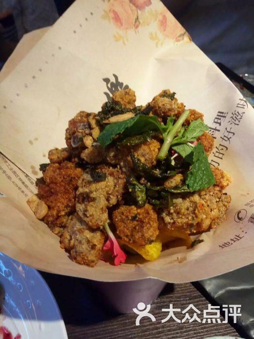 乐记台粤料理的全部点评-重庆-大众点评网
