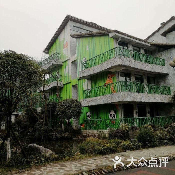 峨眉山七里坪西郊酒店别墅上海陆毅温泉图片
