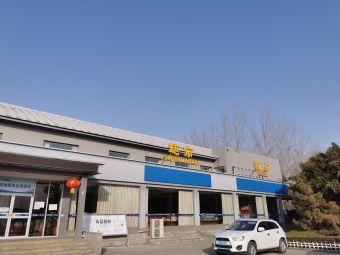 京沪高速公路郯城服务区充电站(上海方向)