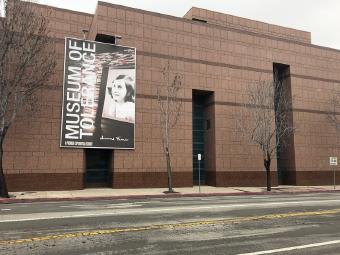美國猶太人大屠殺紀念館