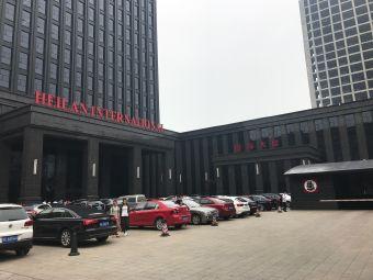 海澜集团国际大厦