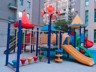 开发区实验幼儿园(丰登路)