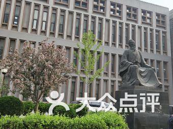 天津市中医药研究院长征医院-停车场