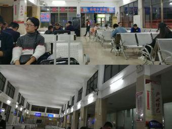 海安港客运站客运票务中心