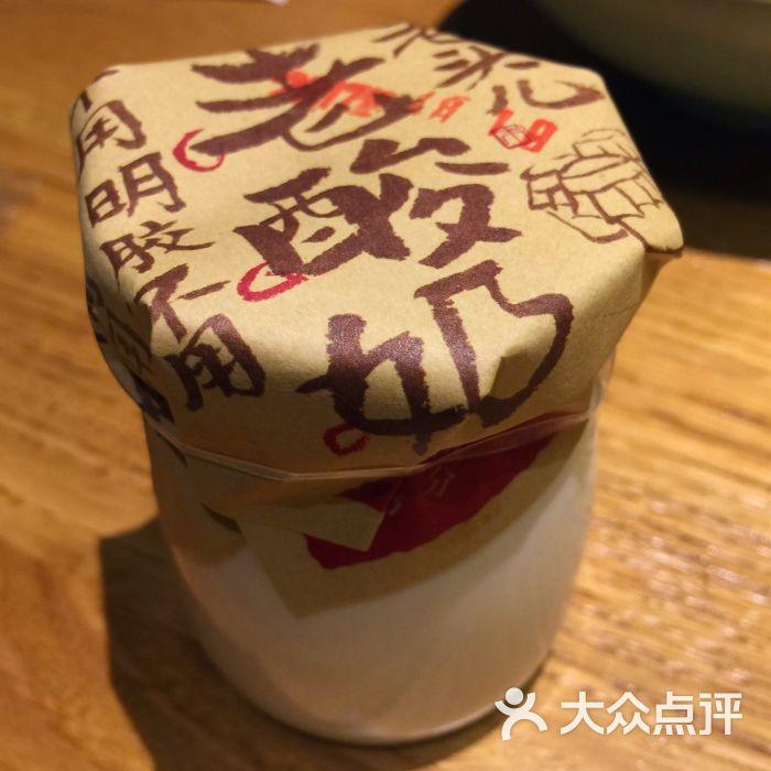 老头儿油爆虾(巴黎春天淮海店)杭州老酸奶图片 - 第1445张