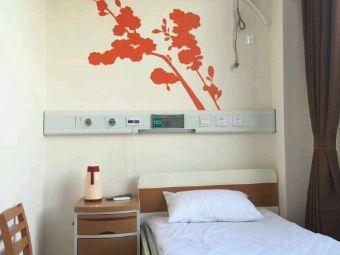 扬州绿康缘护理养老院