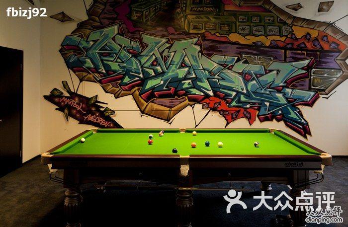 迈博台球 loft包房涂鸦墙图片 北京运动健身 -loft包房涂鸦墙