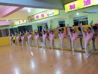 大河之舞舞蹈学校(中原路分校)