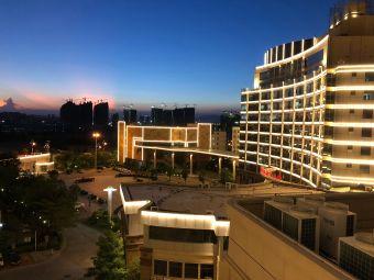 泉州台商投资区行政办公大楼