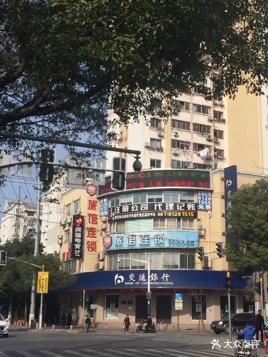 交通银行(莘庄支行)