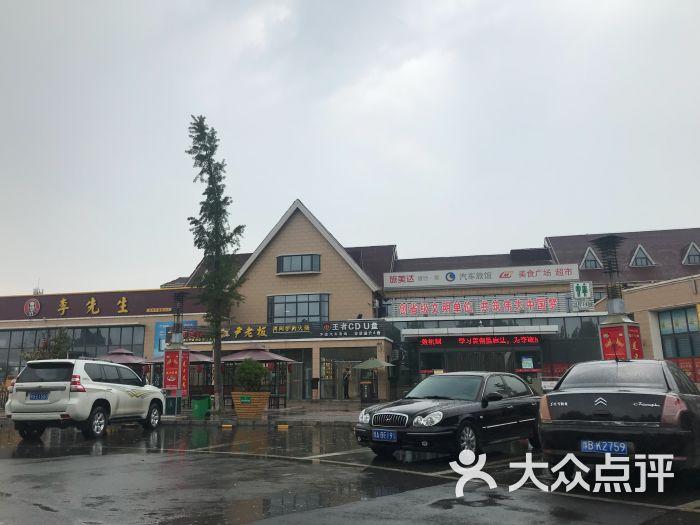 鹤壁服务区停车场图片 - 第1张