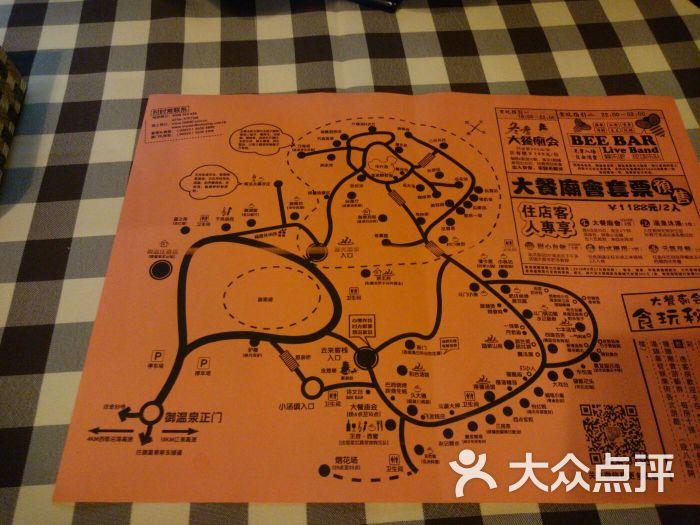 御温泉地图