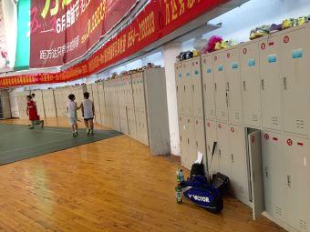 天龙羽毛球健身馆