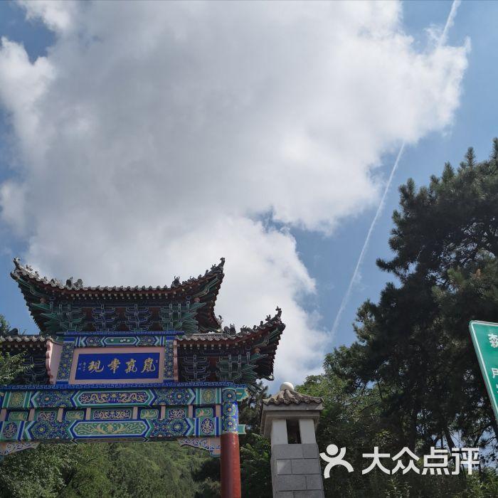 冶仙塔旅游风景区-图片-密云区周边游-大众点评网