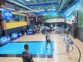 北区热带篮球馆
