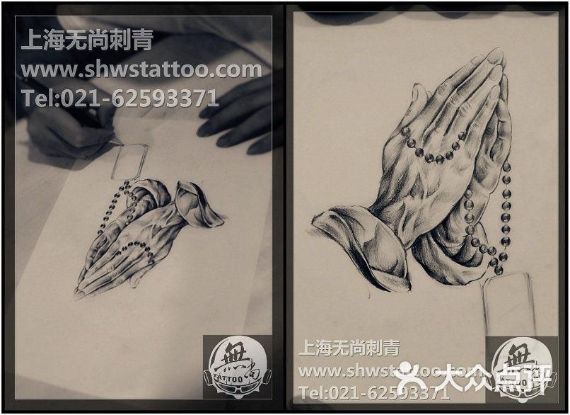 刺青:字体总结的手手稿图案~无尚纹身如何学素描v刺青祈祷图片