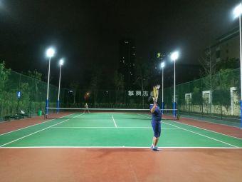励志网球俱乐部