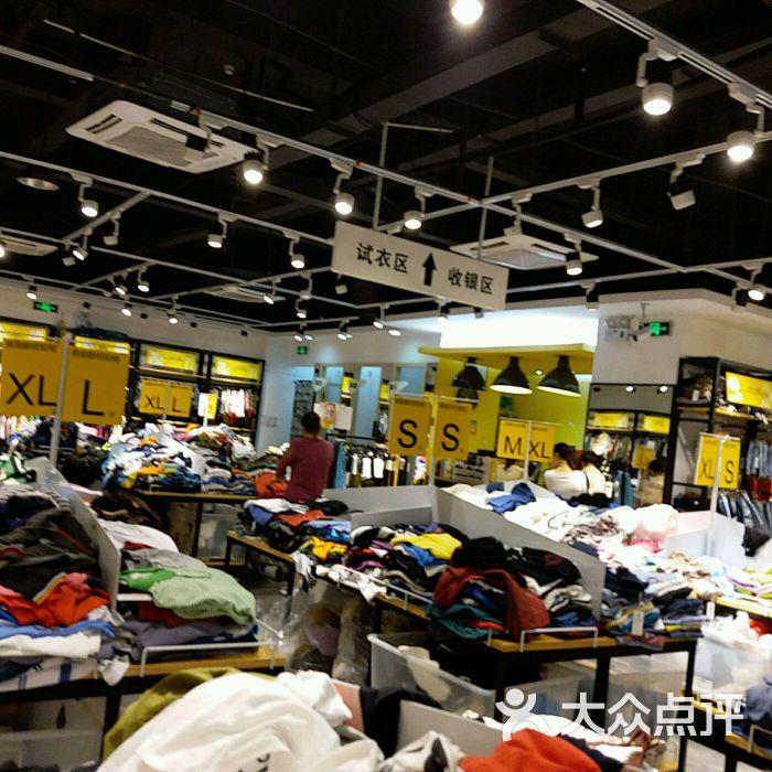 淘品仓-图片-深圳购物-大众点评网图片
