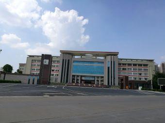 广西玉林高中