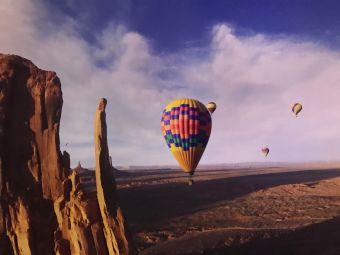 翱翔飛越地平線