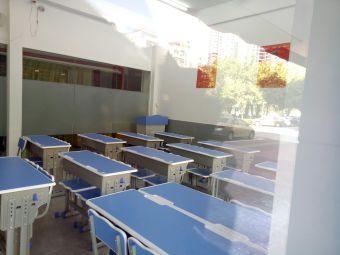 培优教育机构