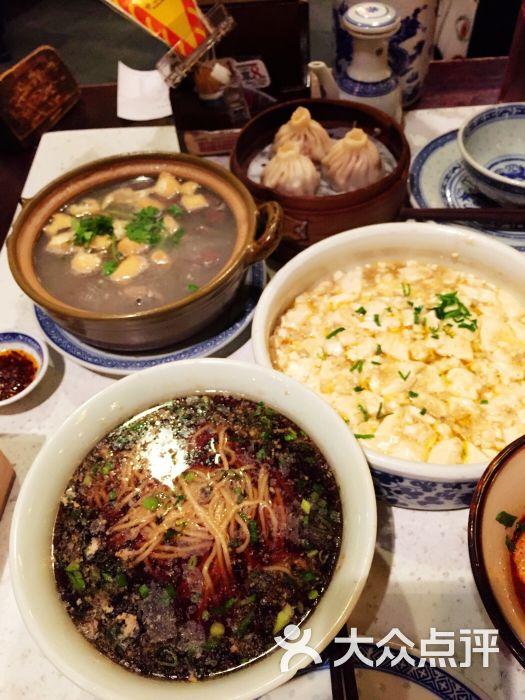 皇家美孚(成武路店)-图片-青岛美食-大众点评网