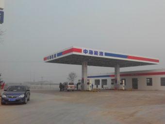 中海能源17加油站