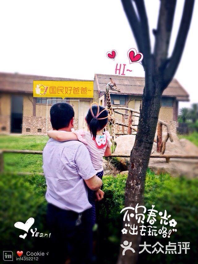 南昌新动物园