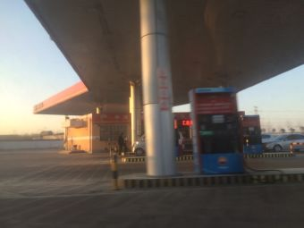 中国石油洛阳服务区加油站