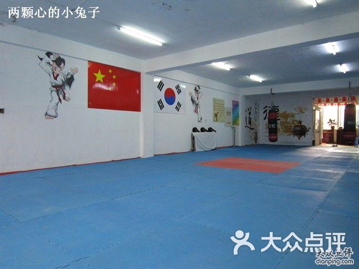 世纪跆拳道 道馆整体环境图片 沈阳运动健身高清图片