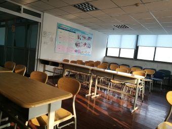 劳动局就业训练中心