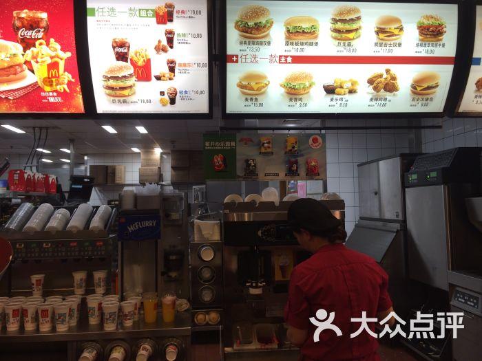 麦当劳(宁波乐购店)点单区图片 - 第4张