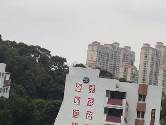 汕头市潮阳区文光初级中学