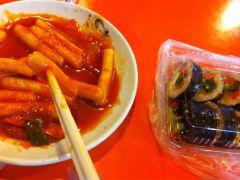 辣年糕-韩国快餐