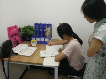 环球优学教育(禹州校区)