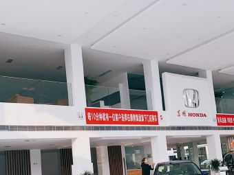 山东金顺骋汽车贸易有限公司