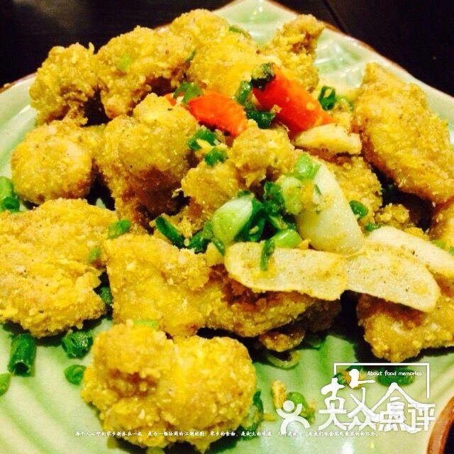 帅爸台湾美食图片 - 第5张图片
