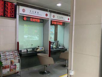 中國銀行(无锡太湖支行)
