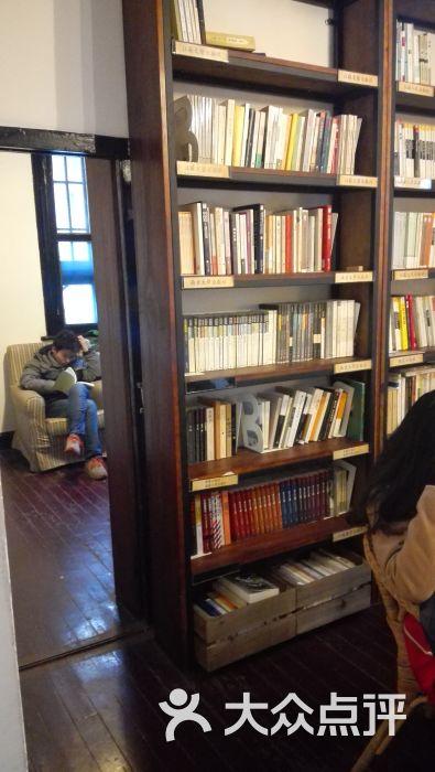 二楼南书房图片 - 第85张图片