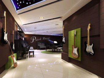 十二音钢琴艺术中心