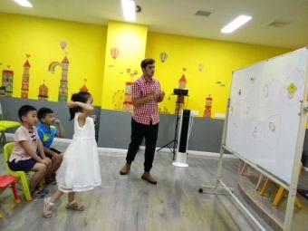 小新星国际教育英语培训学校(新化校区)