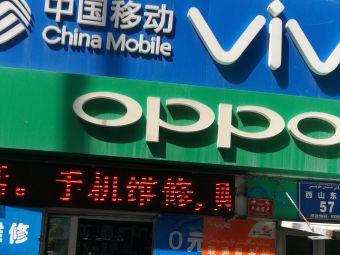 OPPO中国电信手机宽带专营店