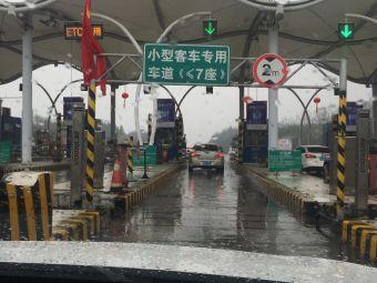 铜陵北收费站(S32宣铜高速出口)