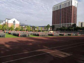 重庆财经学院(巴南新校区)