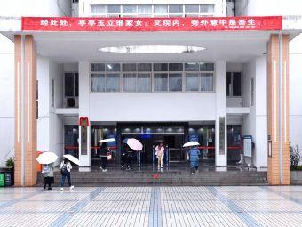 长沙师范学院-图书馆