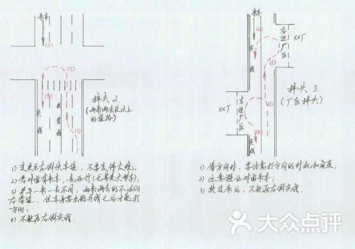 海宝60v充电器电路图